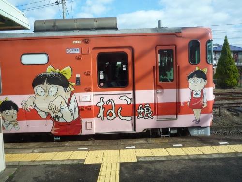 ねこ娘列車