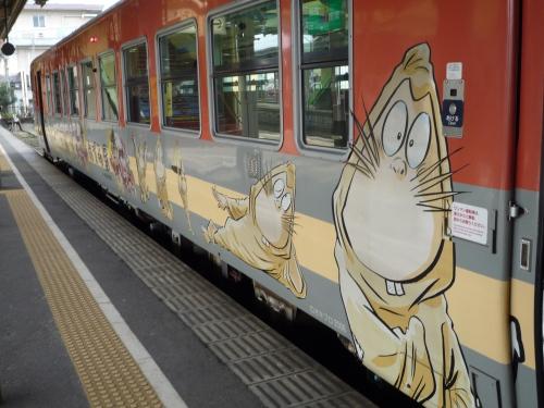 ねずみ男列車