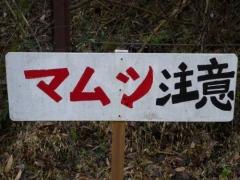 坪尻駅前の看板