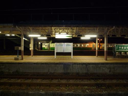 始発の小出駅