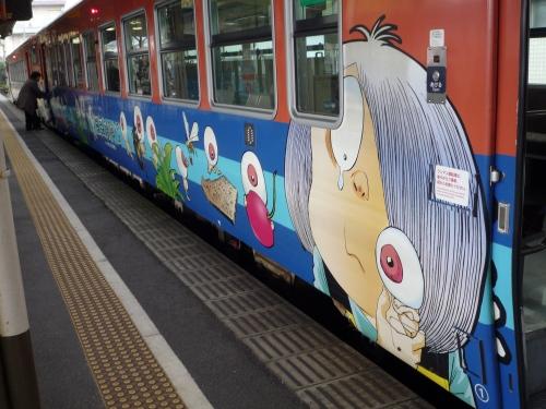 目玉おやじ列車